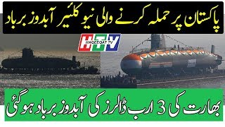 Indian Submarine $3 Billion Dollar Not Working Leaving a Hatch Open