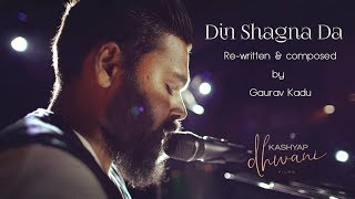 Din Shagna Da - Male version | Fiddlecraft | Kashyap Dhwani Films - Music Video - 2 MILLION VIEWS