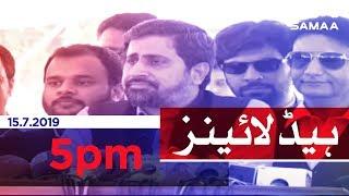 Samaa Headlines - 5PM -15 July 2019