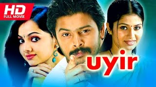 Tamil Superhit Full Movie , Uyir [ HD ] , Romantic Movie , Ft.Srikanth, Sangeetha