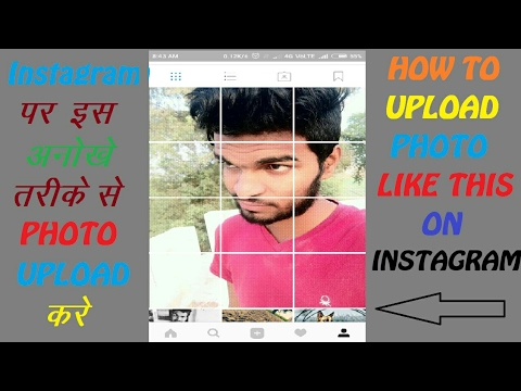 How make big picture  with picture parts in insta || How make picture  banner