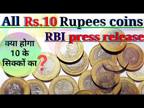 RBI New Update || All Rs. 10 Coins || 10 Rupees coins || Rs 10 ₹ coin  different designs