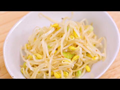 Seasoned Soybean Sprouts, Kongnamul Muchim - Crazy Korean Cooking EXPRESS