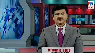 സന്ധ്യാ വാർത്ത | 6 P M News | News Anchor - Pramod Raman | November 21, 2017