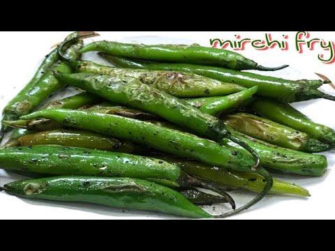 2 मिनट में बनायें मिर्ची फ़्राई।fried green chillies recipe in hindi |mirchi ka achar in hindi