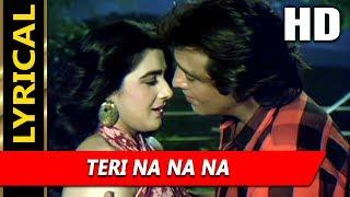 Teri Na Na Na With Lyrics | Kumar Sanu, Alka Yagnik | C.I.D. 1990 Songs | Vinod Khanna, Amrita Singh