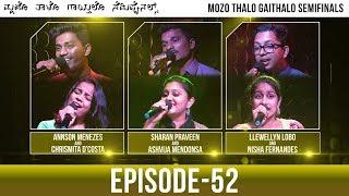 Mozo Thalo Gaithalo - Duet Round│Episode 52│Daijiworld Television