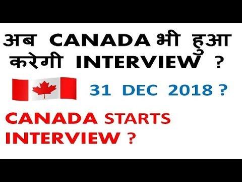 CANADA VISA INTERVIEW STARTS ?/ CANADA TRV