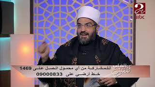 """د عمرو الورداني يوضح الفهم الخاطئ لآية""""وما الحياة الدنيا إلا متاع الغرور"""""""
