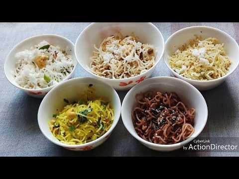 5-Variety Idiyappam   Sevai  Lemon  Coconut  Sweet Coconut  Pepper Jeera  Chocolate Idiyappam #104