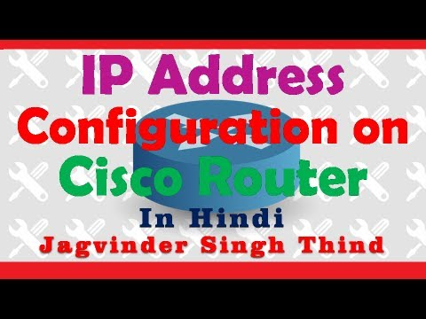 CCNA - IP Address Configuration on Cisco Router in Packet Tracer (Hindi)