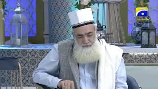 Geo Ramzan Sehri Transmission - Wa Iyyaka Nastaeen - 20 May 2019 - Ehsaas Ramzan