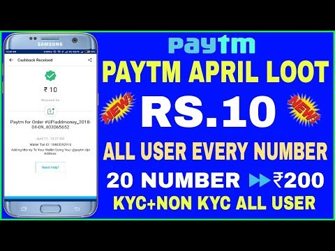 Paytm Add Money Offer | Rs.10 Per Number In Your Wallet | Paytm Summer Loot Offer