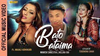 Bato Bataima New Nepali Song     Melina Rai, Manish Shrestha    Ft. Anjali Adhikari