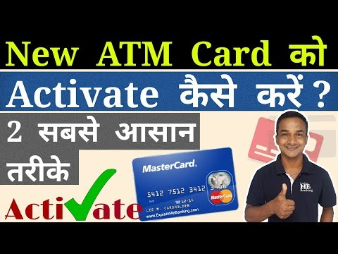 How To Activate New ATM Card / Debit Card ? New ATM Card Activation 2 Simple Process Kaise Kare ?