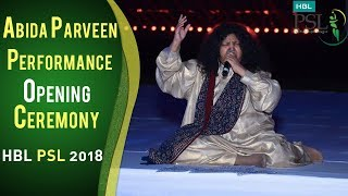 Abida Parveen Performance On Opening Ceremony   PSL Opening Ceremony 2018   HBL PSL 2018   PSL