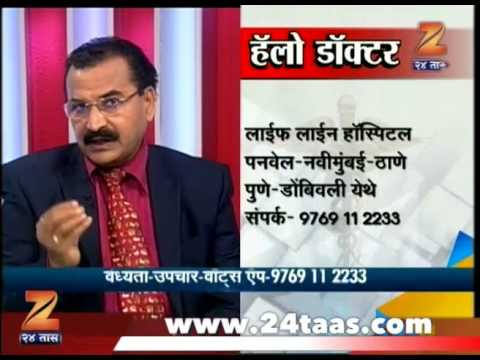 Hello Doctor Dr Prakash Patil On Infertility,Test Tube Baby,Low Sperm Count,PCOD,Gynaecological Prob