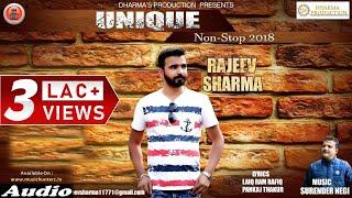 Latest UNIQUE Non Stop Pahari Natti Song 2018 By Rajeev Sharma   Music HunterZ