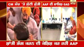 Man throws shoe at Badal; Akali Dal blames AAP