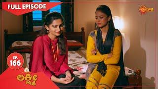Lakshmi - Ep 166   20 Jan 2021   Udaya TV Serial   Kannada Serial