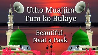 Utho Muazzin Tumko Bulaye Full Naat Video MP4 3GP Full HD