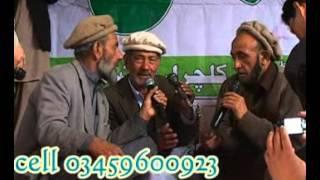 Traditional Bazm (shina song) by Ustad Jan Ali , Ghulab Khan , Babar Khan Babar