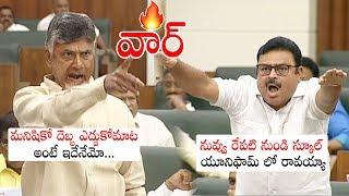 YCP Leader Ambati Rambabu  VS Chandrababu Naidu | AP Assembly Budget Sessions 2019 | Political Qube