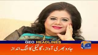 Geo Headlines 12 PM | 17th November 2019