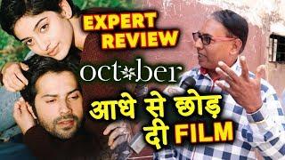 OCTOBER Review By Expert Vijay | Varun Dhawan | Gaiety Galaxy
