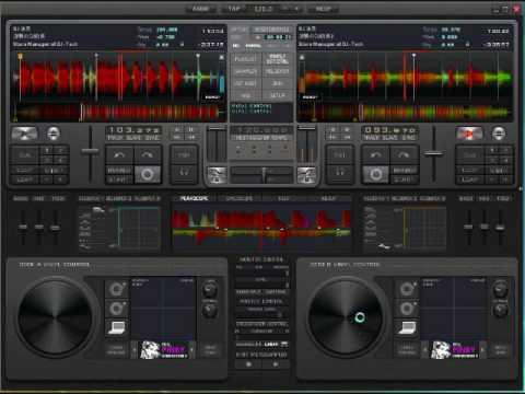 Deckadance Vinyl Control.wmv