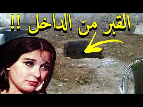 Xxx Mp4 لن تصدق ماذا وجدوا عندما فتحوا قبر الفنانه سعاد حسني؟ وجدوا مفاجأه مذهلة 3gp Sex