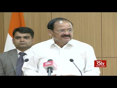 Vice President addresses IPS Probationers of Sardar Vallabhbhai Patel National Police Academy
