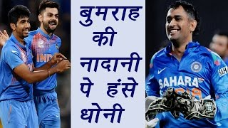 MS Dhoni can
