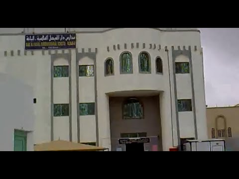 Dar Al Faisal International School science exibition at al baha,KSA