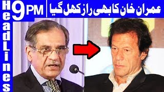 CJP should take notice Of Imran