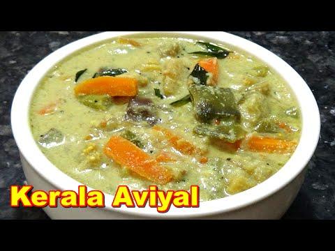 Kerala Aviyal Recipe in Tamil | கேரளா அவியல்