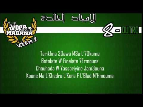 Chant Raja   Rca Nebda Biha Klami ! 2014 [ HD ]