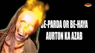 Be Parda Or Be Haya Aurton Ka Azab || Taqreer