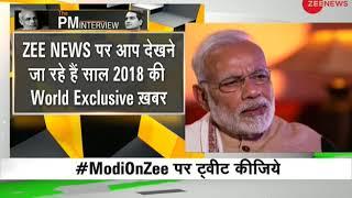 Watch: PM Narendra Modi