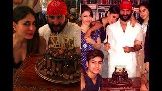 Kareena Kapoor Celebrates Saif Ali Khan BIRTHDAY | Sara Ali Khan | Karisma Kapoor