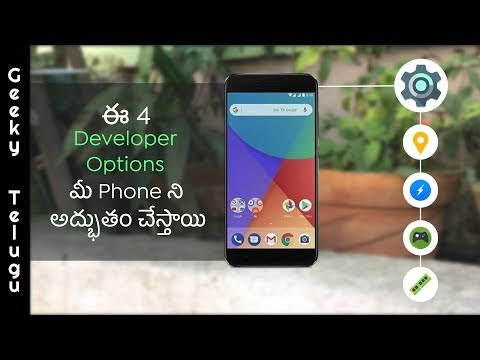4 Developer Options That Will Make The Android Phone Awesome | Telugu | Geeky Telugu