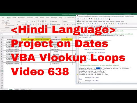 How to work with Dates using VLOOKUP  - VBA in Hindi - Project
