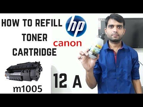 How to refill HP 12a Toner Cartridge . Full tutorial hindi
