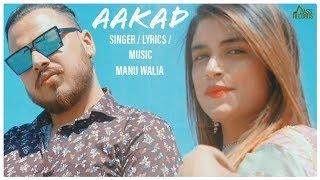 Aakad | ( Full Song) | Manu Walia | New Punjabi Songs 2019 | Latest Punjabi Songs 2019