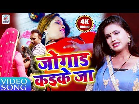 Xxx Mp4 HD नाया भोजपुरी गाँव का विडियो जोगाड़ कईके जा परदेशी राजाजी PaPua Chhelwa देशी विडियो 2019 3gp Sex