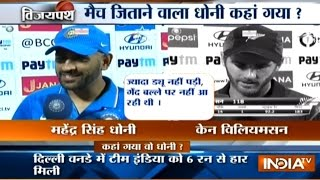 Cricket Ki Baat: MS Dhoni Missing His 'Winning Touch' after Losing 2nd ODI against NZ