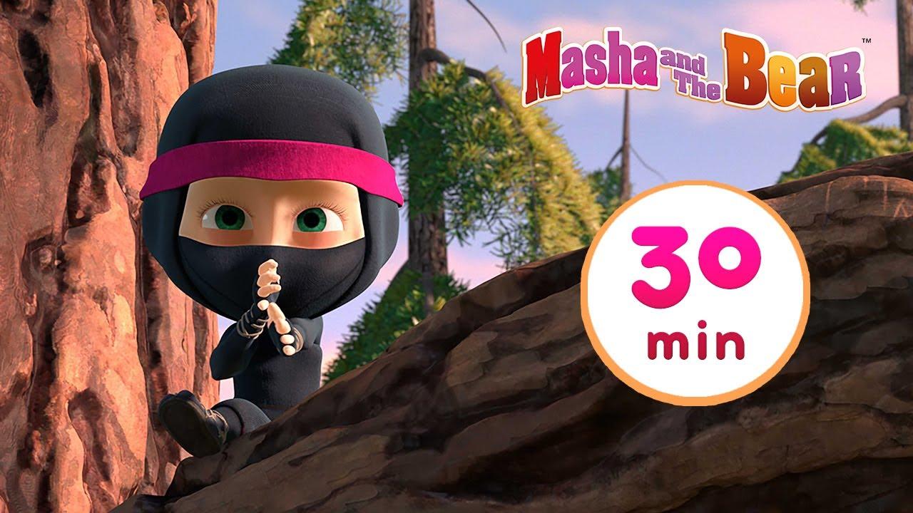 Masha and the Bear 🥋🤸 HOME-GROWN NINJAS 🤸🥋 Best 30 min ⏰ cartoon collection 🎬 Неуловимые Мстители
