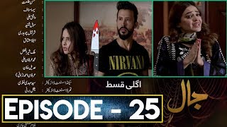 all episodes of Jaal Videos - 9tube tv