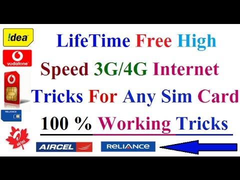 Lifetime Free 2G 3G 4G High Speed Internet Tricks For Any Sim Card 100% Working Tricks 2017
