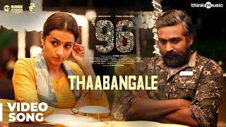 96 Songs | Thaabangale Video Song | Vijay Sethupathi, Trisha | Govind Vasantha | C. Prem Kumar